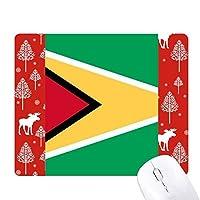 ガイアナ国旗の南のアメリカ 国シンボルマークパターン クリスマス森嶺