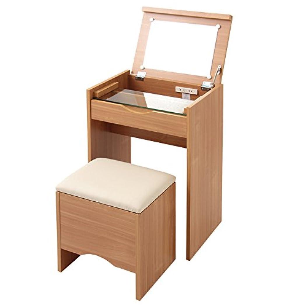 フィドルポインタ縫い目ドレッサー?スツール2点セット スツール付ドレッサー DR-5070HC 鏡台 ミラー 椅子 (ナチュラル)