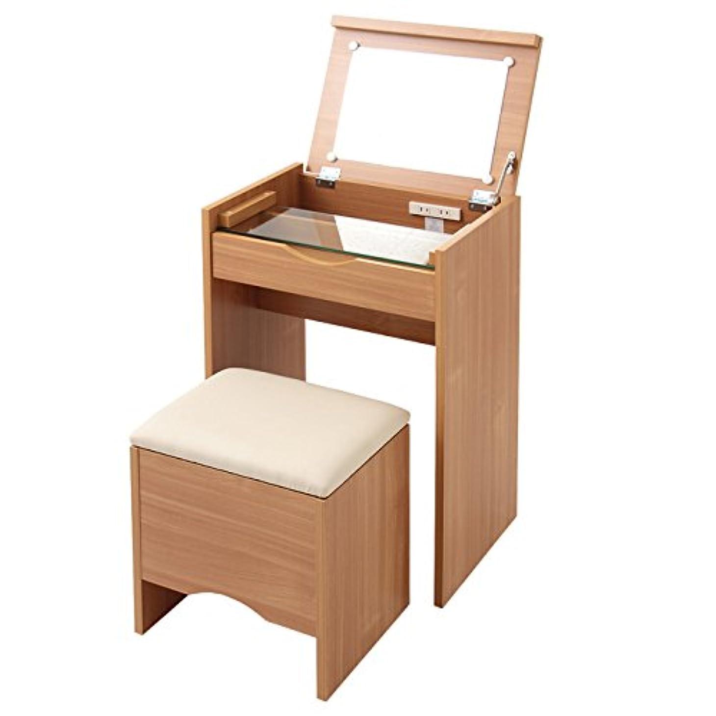 分泌する天窓嫌なドレッサー?スツール2点セット スツール付ドレッサー DR-5070HC 鏡台 ミラー 椅子 (ナチュラル)