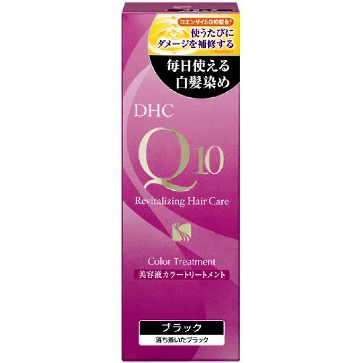社会学余計な香ばしいDHC Q10美溶液カラートリートメントブラックSS170g