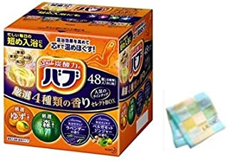Japanese Hot Spring Carbonated Bath Powders Assortment Pack (48 Packets) - Includes 4 Different Kinds of Bathing Aromas - Bath Salts for Relaxation, Aromatherapy, Muscle Pain - Includes Towe