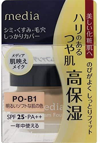 クリームファンデーション / SPF25 / PA++ / PO-B1明るいソフトな肌の色 / 25g