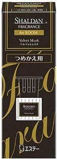 シャルダン SHALDAN フレグランス for ROOM 芳香剤 部屋用 つめかえ ベルベットムスク(65mL) 日用品 家庭用品 消臭?芳香剤 [並行輸入品] k1-4901070127061-ah