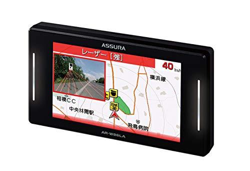 セルスター レーザー式オービス対応レーダー探知機   AR-W86LA日本製 3年メーカー保証 ワンボディ GPSデー...
