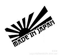 BJRHFN 車のステッカー日本の製造反射旅客ステッカー (Color : Black)