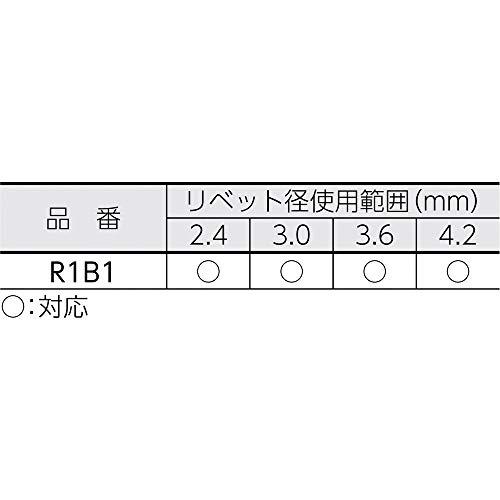ロブテックス『エビコードレスリベッター(R1B1)』