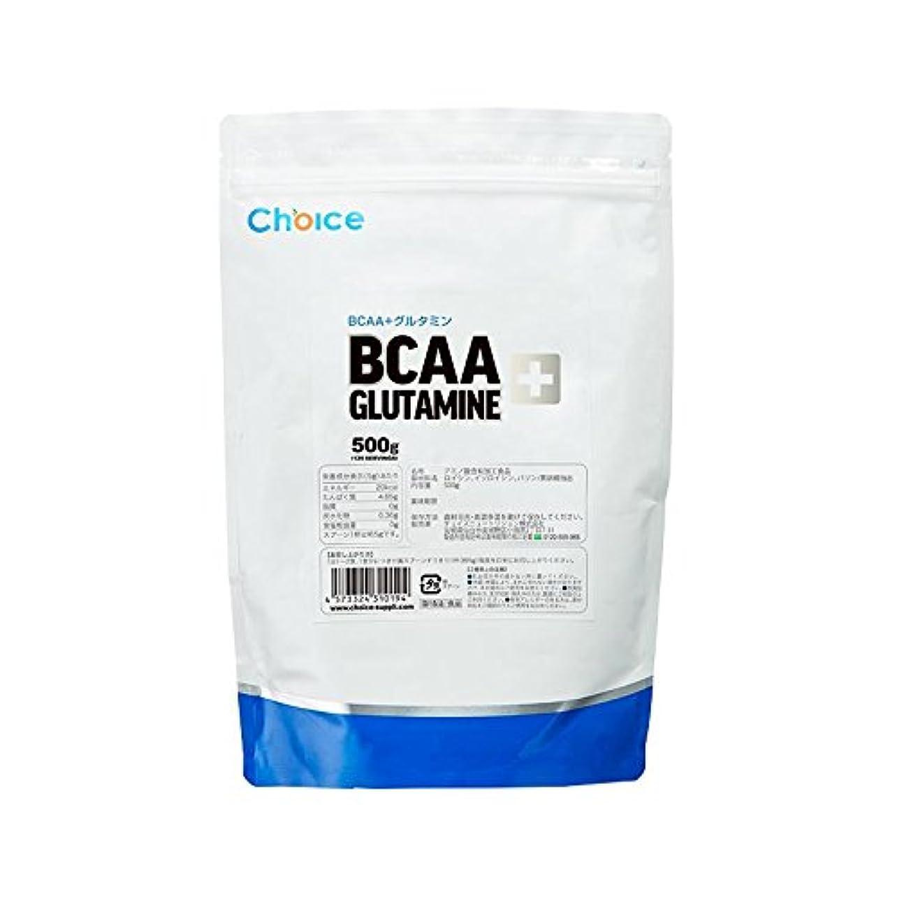 ホーン傑作売上高BCAA+GLUTAMINE (ビーシーエーエー+グルタミン) 500g