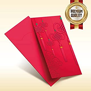 50 Pack - Trendy Chinese New Year Traditional Red Packet/Lai See/Hong Bao/Lucky Money/Red Envelope for Wedding Lunar New Y...