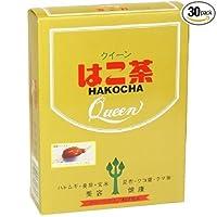 クイーン はこ茶<210g(7g×30袋)>3箱