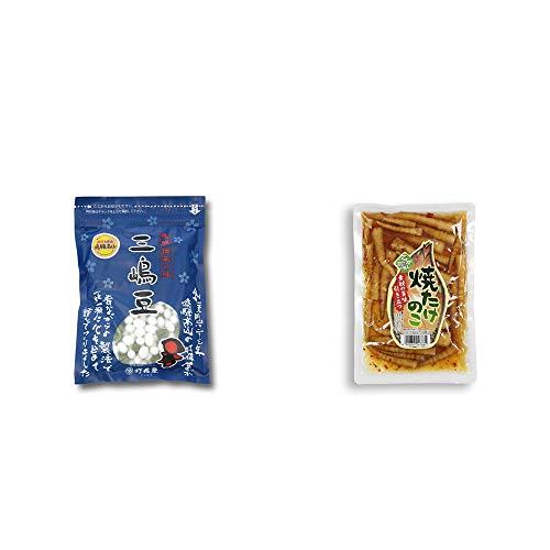 [2点セット] 飛騨 打保屋 駄菓子 三嶋豆(150g)・焼たけのこ(300g)