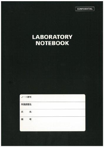 LABORATORY NOTEBOOK(100頁版) <黒色> A4 5mm方眼、通し番号付
