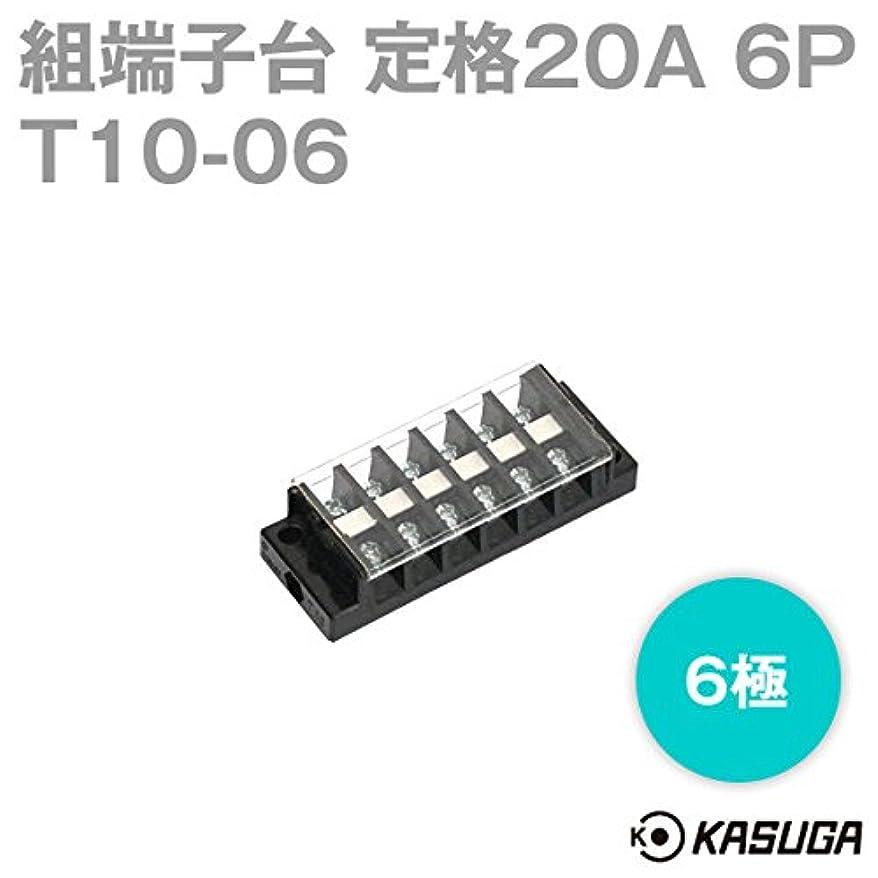 保存貞前提春日電機 組端子台 T10-06 セルフアップ 6極 NN