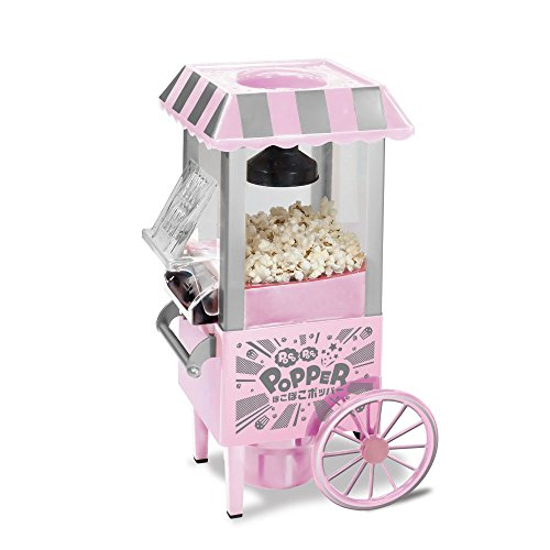 Find Bargain Home popcorn maker [PocoPoco POPPER]