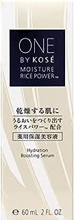 高丝 One by Kose 高丝 ワンバイコーセー 药用补水保湿美容液补充装60ml