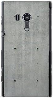 CaseMarket 【ポリカ型】 au Xperia acro HD IS12S ポリカーボネート素材 ハードケース [ Concrete ]