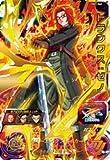 スーパードラゴンボールヒーローズ BM3-066 トランクス:ゼノ UR