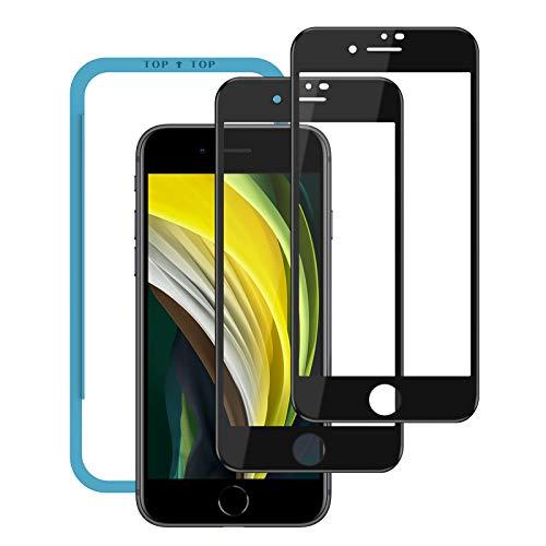 NIMASO ガラスフィルム iPhone SE 第2世代 (2020)/8/7 用 全面保護 フィルム フルカバー ガイド枠付き