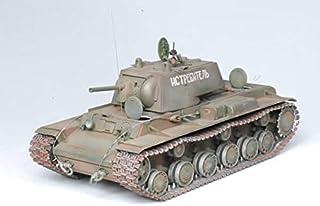 Zvezda 1/35 Zvezda No.3539 Soviet Heavy Tank KV-1