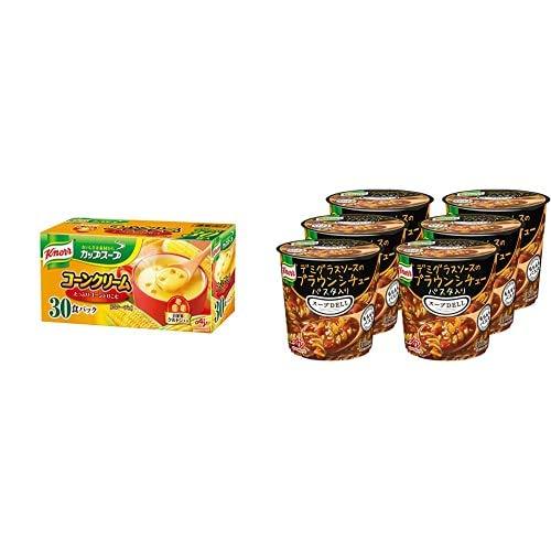 【セット買い】クノール カップスープ コーンクリーム 30袋入 + クノール スープDELI デミグラスソースのブラウンシチュー パスタ入り 42.9g×6個