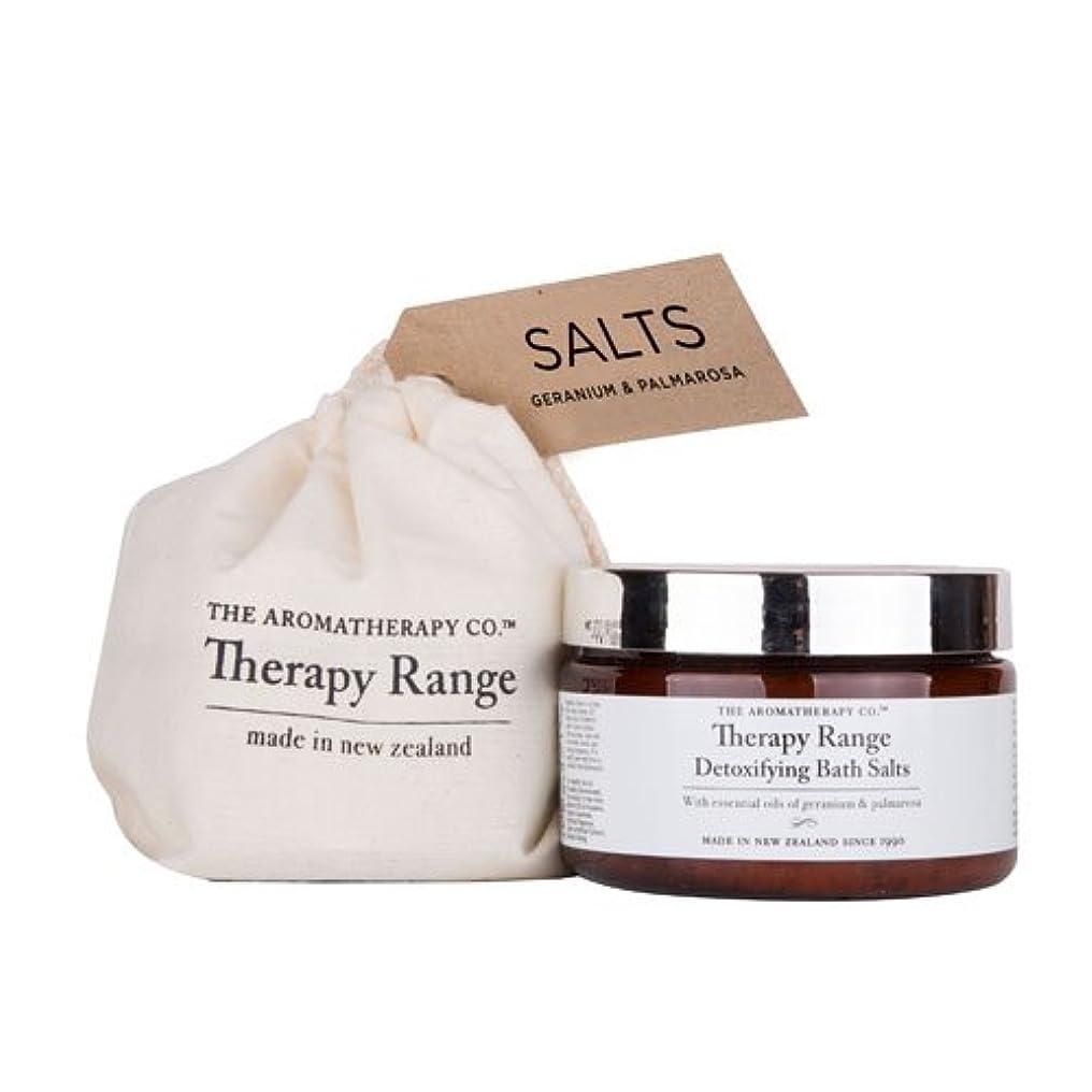 別れる流出滅多Therapy Range セラピーレンジ Bath Salt バスソルト