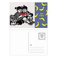 男の子の女の子の帽子・バックパック・ブックの愛国心 バナナのポストカードセットサンクスカード郵送側20個