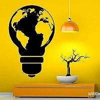 大きな世界地図壁デカール電球形状マップアートデザインインテリアデザインインテリアベッドルームリビングルーム装飾115X74cm