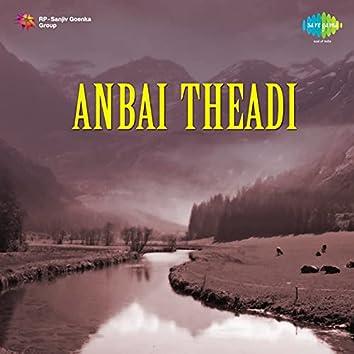 """Sepiyalea Muthu (From """"Anbai Theadi"""") - Single"""