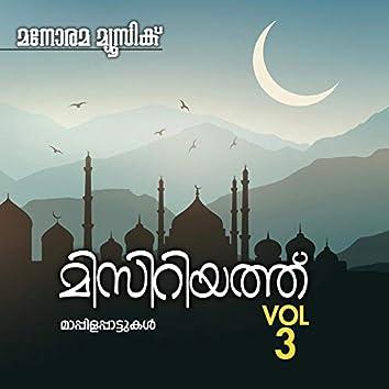 Misriyath, Vol. 3 (Mappila Song)