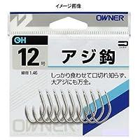 OWNER(オーナー) シングルフック OH アジ鈎 A型 15号 10014