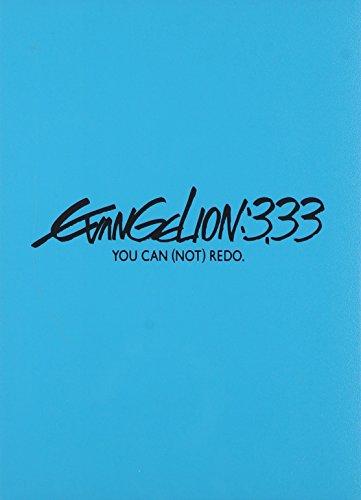 ヱヴァンゲリヲン新劇場版:Q EVANGELION:3.33 YOU CAN (NOT) REDO.(初回限定版)(オリジナル・サウンドトラック付き) [DVD]