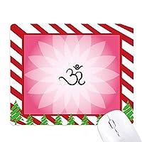 仏教サンスクリット語のパターンは、ピンクのロータス ゴムクリスマスキャンディマウスパッド
