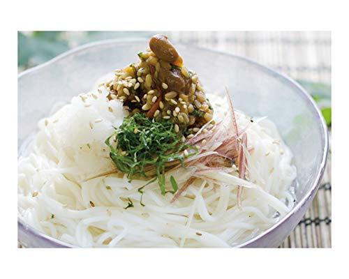 糀屋本店こうじ納豆(大分県産)150g3個セット【送料込み】