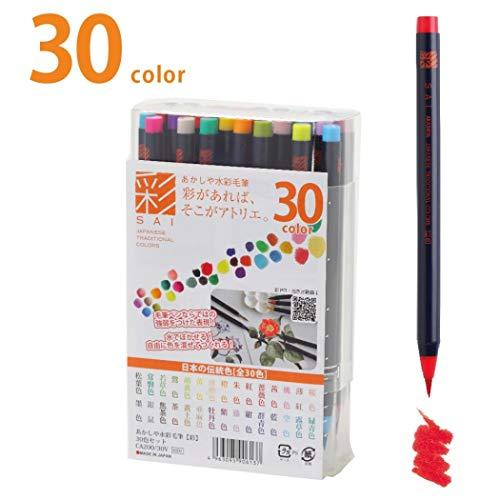 Akashiya Watercolor Brush Pen 30 Japanese Traditional Color Set
