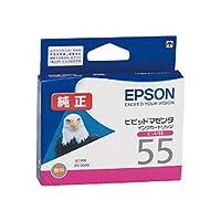 エプソン エプソン対応純正インクカートリッジ ICVM55 ビビッドマゼンタ ICVM55/58928967