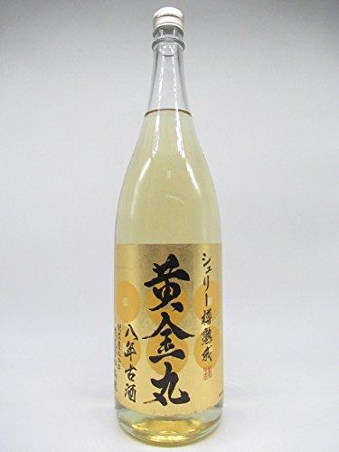 黄金丸 シェリー樽熟成 8年古酒 米焼酎 25度 1800ml