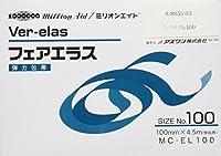 ミリオン フェアエラス(弾力包帯) 100mm×4.5m No.100 / 8-9853-03