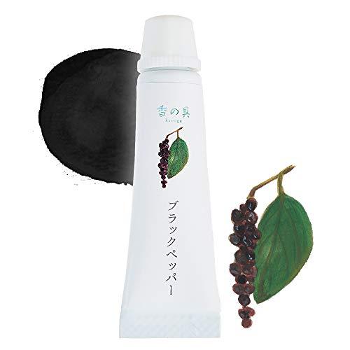 """グラーストウキョウ(GRASSE TOKYO) 香の具「くろ」(BK) ブラックペッパー 7ml kanogu""""Black"""" (Watercolor paint with fragrance) H78×W29×D16mm"""
