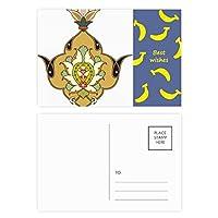 カラフルなバロック様式の葉の並列パターン バナナのポストカードセットサンクスカード郵送側20個