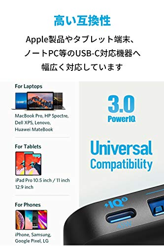 AnkerPowerPortAtomIIISlim(FourPorts)(PD充電器65W4ポートUSB-C)【PowerIQ3.0搭載/PD対応/GaN(窒素ガリウム)採用】iPhoneiPadiPod各種、MacBookAir、その他USB-C機器対応(ブラック)