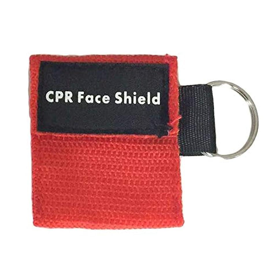 進捗政治的ご飯2ピースポータブル応急処置ミニCPRキーチェーンマスク/フェイスシールドバリアキットヘルスケアマスク1-ウェイバルブCPRマスク