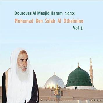 Dourouss Al Masjid Haram 1413 Vol 1 (Quran)
