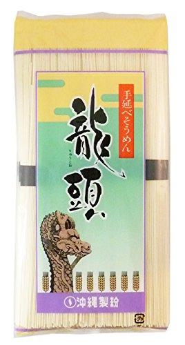 【沖縄製粉謹製】 手延べ龍頭そうめん 500g(10束入り)×3袋