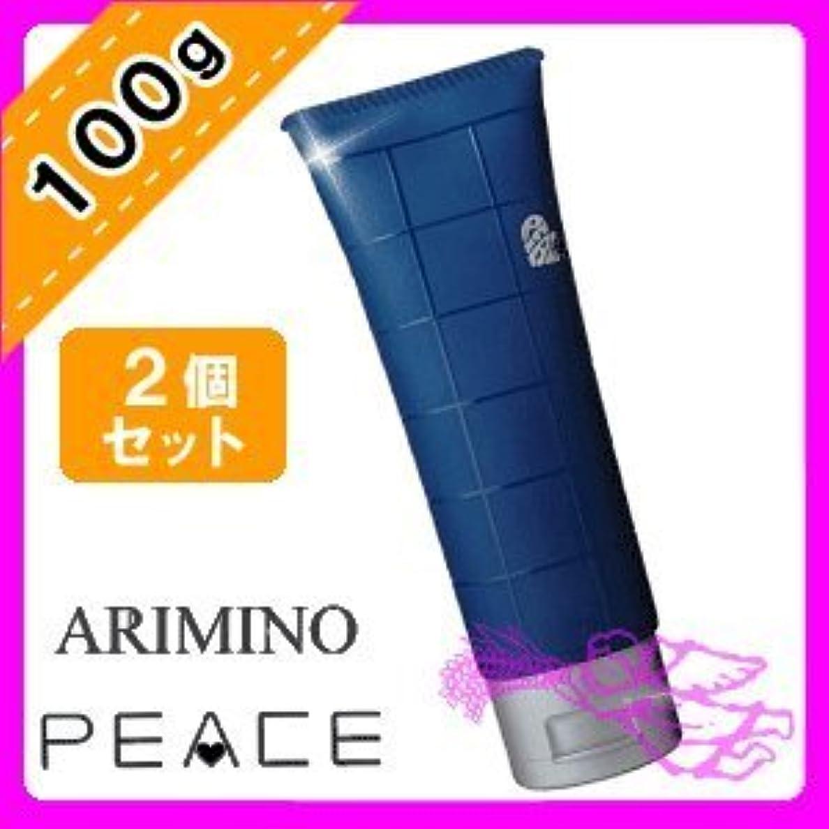 雨の感情の後者アリミノ ピース ウェットオイル グリース 100g ×2個セット arimino PEACE