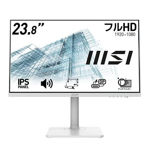 【Amazon.co.jp限定】MSI Modern MD241PW モニター 薄型 高画質IPSパネル スピーカー搭載 フルHD/23.8インチ/HDMI/DP/USB Type-C/ブルーライトカット/アンチフリッカー/VESA対応/ピボット・角度・高さ調整/3年保証