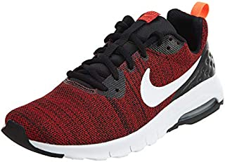 Nike Boys' Air Max Motion Lw (Gs) Trainers, Multicoloured