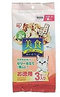 【まとめ買い】美食メニューツナ一本仕込み タイ入りゼリー仕立て 【60g×3パック×6個セット】 アイリスオーヤマ 猫用ウエットフード 栄養補完食