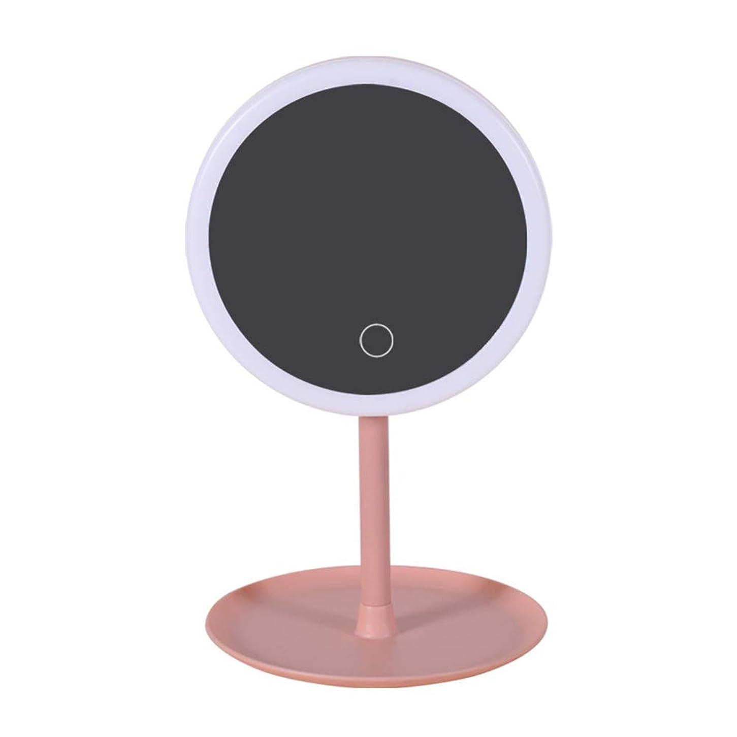 シートマーキングストッキングUSB充電式タッチメイクアップミラー、LEDライトリムーバブル折りたたみ式デスクトップデスクトップメイクアップミラー(ピンク),ピンク,monochrome