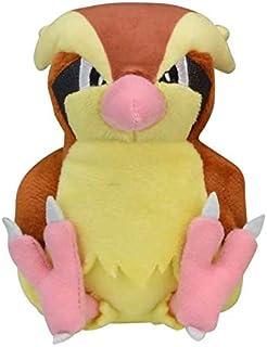 Pidgey de Peluche #016 Pokémon Fit Official Gotta Catch 'Em All!