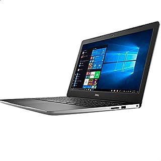 Dell Inspiron 3593 Laptop - Intel Core i7-1065G7, 1 TB, 8 GB RAM, 15.6 Inch, NVIDIA GeForce MX230 4GB GDDR5, Ubuntu - Silver