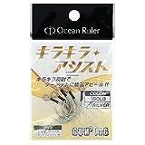 OceanRuler(オーシャンルーラー) キラキラアシスト カン 銀